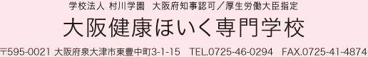 10/1(土)★10/2(日)オープンキャンパス情報