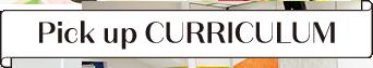 Pick up CURRICULUM