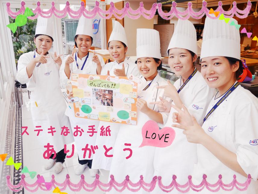 ☆大阪調理製菓専門学校のショップトレーニングにおじゃましました☆