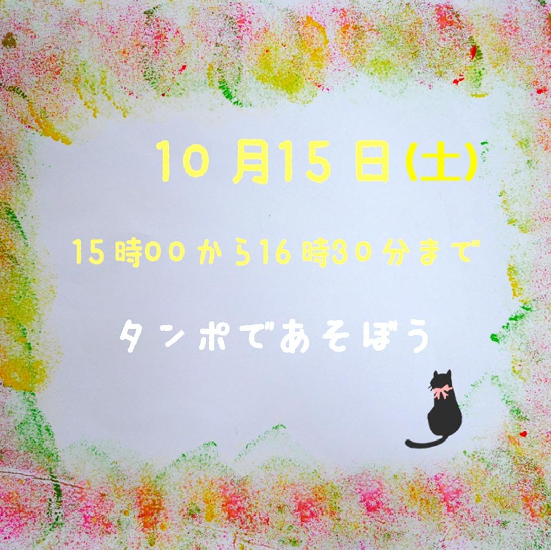 先生体験☆特別企画Vol.2