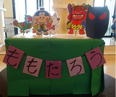 ☆遊んで学べる学校選び(^Ⅴ^)/☆~ピアノ&工作体験~