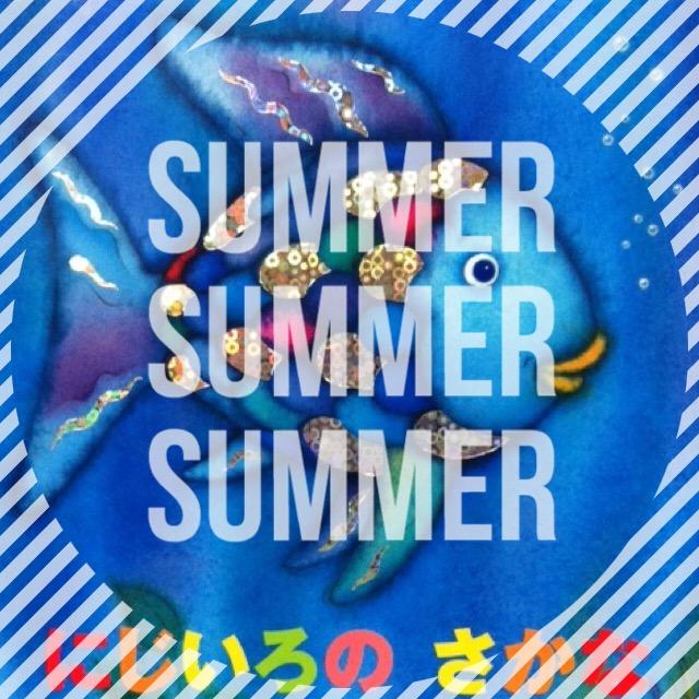 【7月23日】大人気の「にじいろのさかな」の遊びをするよ!