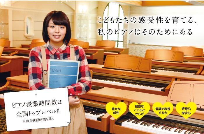 「できると楽しい」初心者ピアノ体験(^O^)