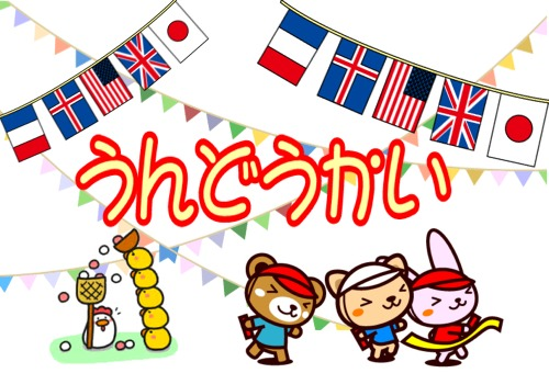 10/13(土)・10/20(土)秋のオススメイベント!