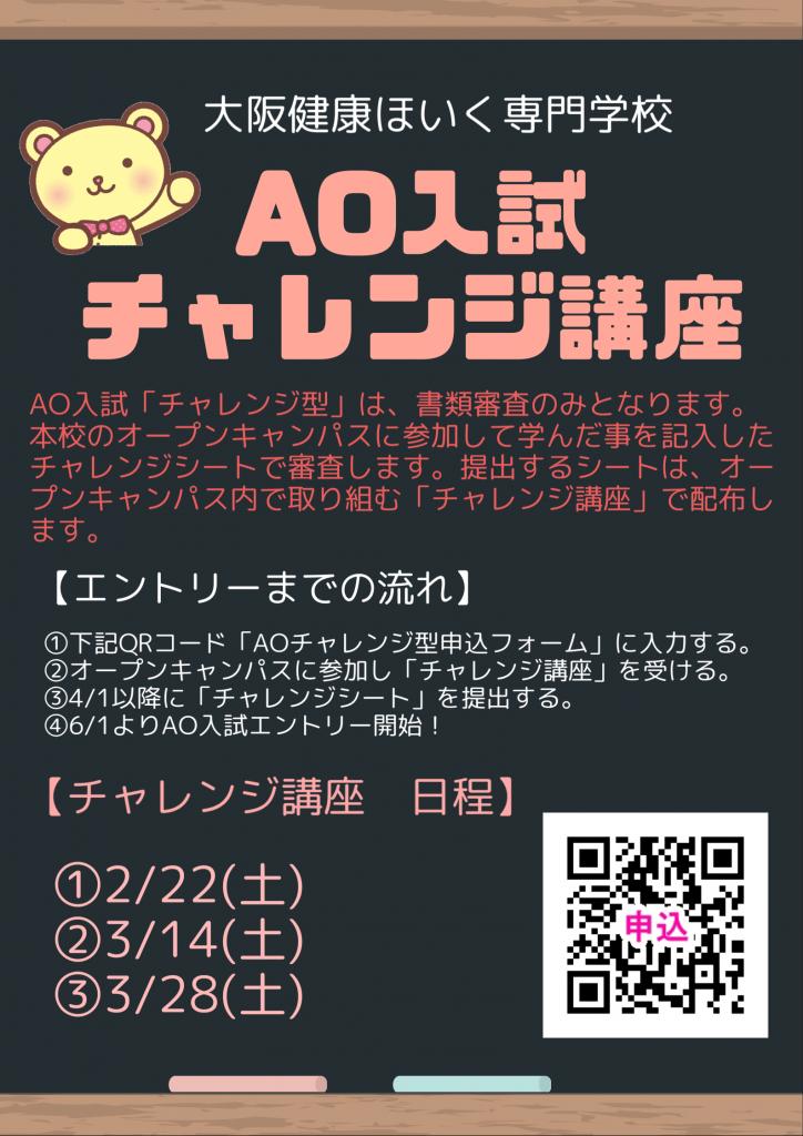 0E0E461A-A3DD-4E56-93DD-9016CA6EFD2C