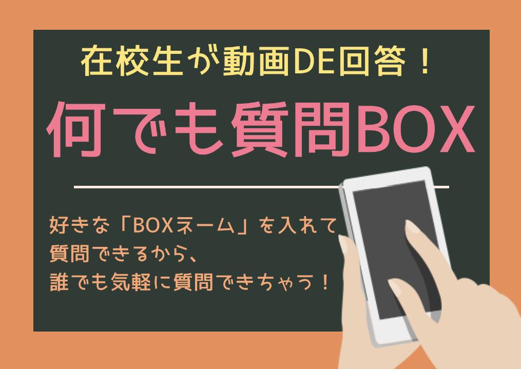 CB5BD867-6ADC-4A10-A01E-D33C390DC32E