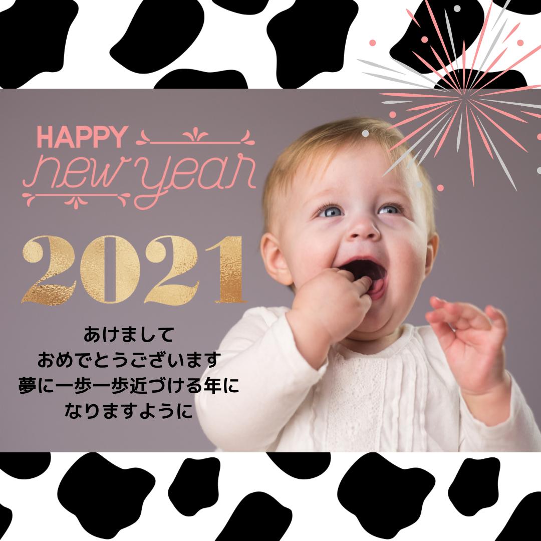 【2021年】良いスタートダッシュを切ろう!