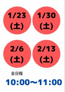2C3412F6-B82A-46D7-A4C7-B9A5A54D4952