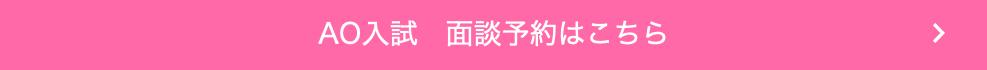スクリーンショット 2021-05-05 19.15.42