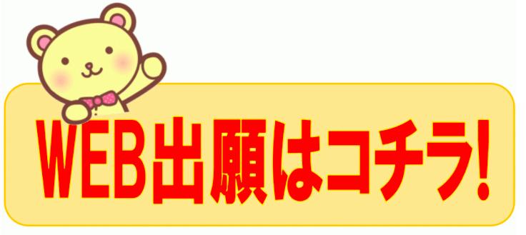 スクリーンショット 2021-09-28 12.17.08